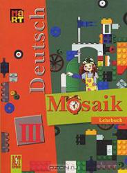 Немецкий язык, 3 класс, Мозаика, Гальскова Н.Д., Артемова Н.А., Гаврилова Т.А., 2008