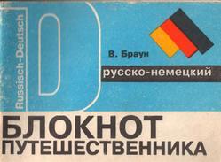 Русско-немецкий блокнот путешественника, Браун В.