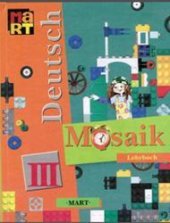 Немецкий язык, 3 класс, Мозайка, Mosaik 3, Гальскова Н.Д., Артёмова Н.А., Гаврилова Т.А., 2002