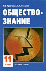 Школьные учебники — популярные книги — стр. 10.