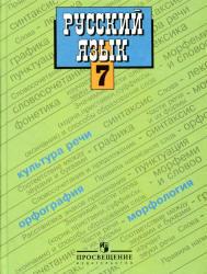Courselab учебник онлайн учебник по итальянскому языку 6 класс ладыженская 2 часть