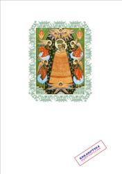 Историческая фонетика русского языка, Колесов В.В., 1980