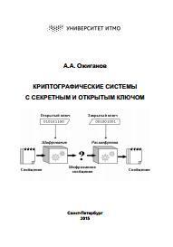 Морфология современного русского языка, Голанов И.Г., 1965
