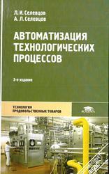 book Thermodynamik:
