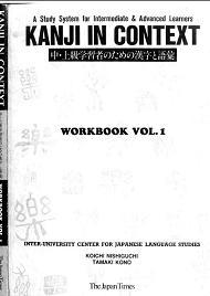 Kanji in context, Workbook vol 1,  Nishiguchi K., Kono T., 1994