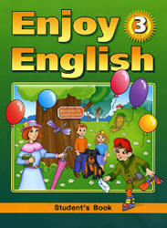 Enjoy English, 3 класс, Книга для учителя, Teacher's Book, Биболетова М.З., 2008