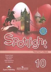 Английский язык, 10 класс, Spotlight, Тематическое планирование, 2009