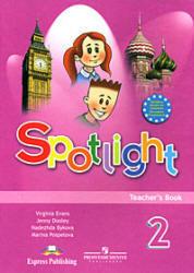 Английский язык, 2 класс, Spotlight, Английский в фокусе, Тематическое планирование, Книга для учителя, 2008