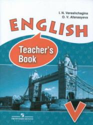 Английский язык, 5 класс, Книга для учителя, Верещагина И.Н., Афанасьева О.В., 2013