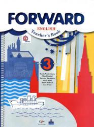 английский язык 9 класс форвард учебник гдз