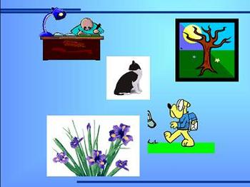 Презентация - Форматы графических файлов