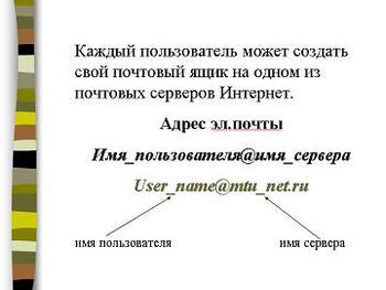 Презентация - Сервис Интернет - Коммуникационные и информационные службы