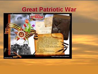 Презентация по Истории - Вторая Мировая Война - День победы