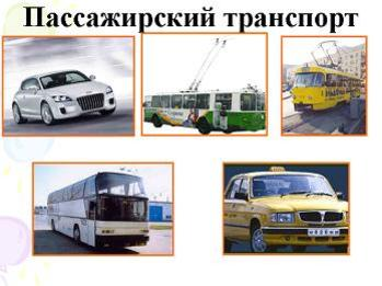transport_istoriya_avtomobilya
