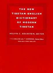 The New Tibetan-English Dictionary of Modern Tibetan, Shelling T.N., Surkhang J.T., 2001